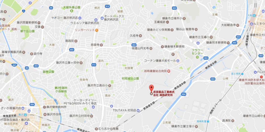 武田薬品グラウンド.png