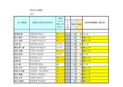 公開_小3_2019_最終-1.jpg